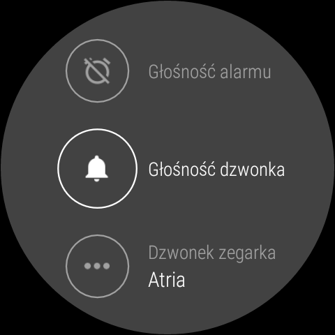 Android Wear 1.5 na LG Watch Urbane 2nd Edition - Menu Ustawienia i przegląd wybranych opcji - 90sekund.pl