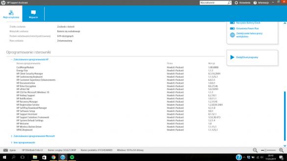 HP Support Assistant - recenzja 90sekund.pl