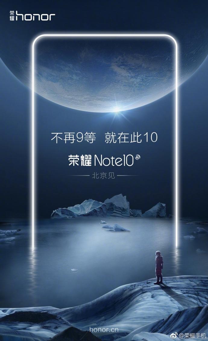 Grafika zapowiadająca Honor Note 10