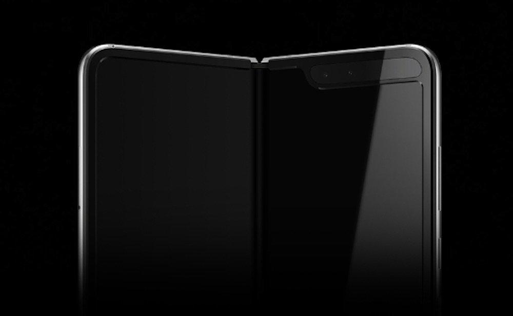 Tak ma wyglądać... Samsung Galaxy Fold